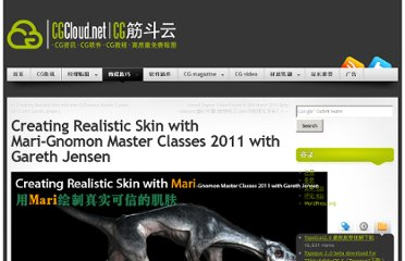 http://cgcloud.net/creating-realistic-skin-with-mari.html
