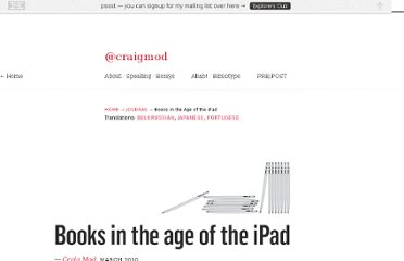 http://craigmod.com/journal/ipad_and_books/
