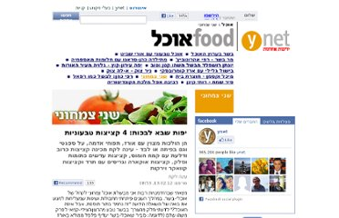 http://www.ynet.co.il/articles/0,7340,L-4183290,00.html