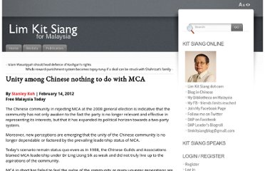 http://blog.limkitsiang.com/2012/02/14/unity-among-chinese-nothing-to-do-with-mca/#more-17503