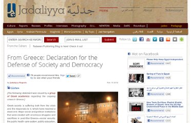 http://www.jadaliyya.com/pages/index/4381/from-greece_declaration-for-the-defense-of-society