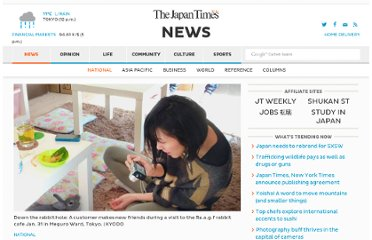 http://www.japantimes.co.jp/text/nn20120216f2.html