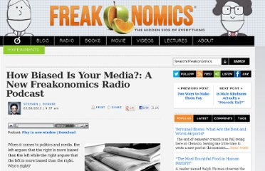 http://www.freakonomics.com/2012/02/16/how-biased-is-your-media/