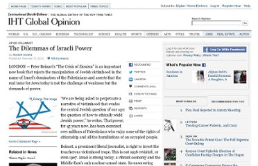 http://www.nytimes.com/2012/02/14/opinion/cohen-the-dilemmas-of-jewish-power.html?_r=1