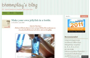 http://bhoomplay.wordpress.com/2011/09/09/diy_jellyfish_eng/