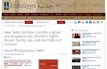 http://www.jadaliyya.com/pages/index/4337/new-texts-out-now_lila-abu-lughod-and-anupama-rao-