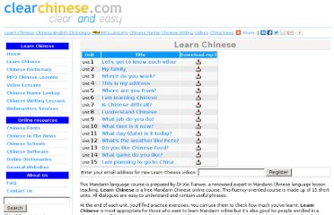 http://www.clearchinese.com/learn-chinese/
