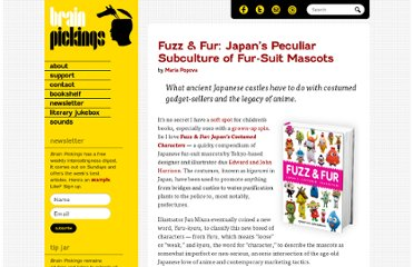 http://www.brainpickings.org/index.php/2011/07/06/fuzz-and-fur-japanese-mascots/