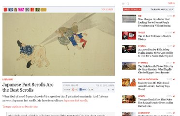 http://gawker.com/5886624/japanese-fart-scrolls-are-the-best-scrolls