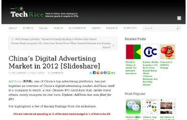 http://techrice.com/2012/01/17/chinas-digital-advertising-market-in-2012/
