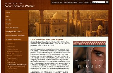 http://www.princeton.edu/nes/publications/current-student-publicati/one-hundred-and-one-night/