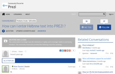 http://community.prezi.com/prezi/topics/how_can_i_enter_hebrew_text_into_prezi