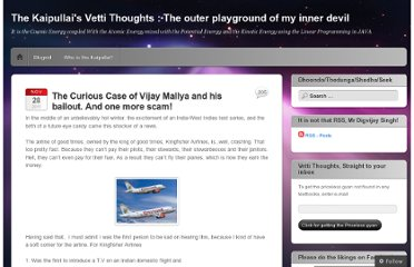 http://kaipullai.com/2011/11/28/the-curious-case-of-vijay-mallya-and-his-bailout-and-one-more-scam/