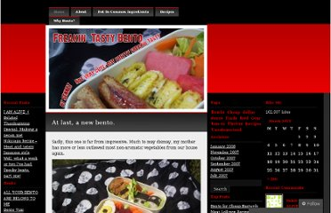 http://freakintastybento.wordpress.com/page/4/