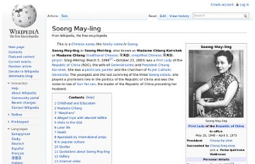 http://en.wikipedia.org/wiki/Soong_May-ling