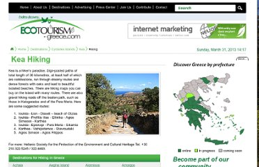http://www.ecotourism-greece.com/tourism/activity/hiking-greece/kea_destination