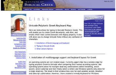 http://www.biblicalgreek.org/links/fonts/keyboard.php