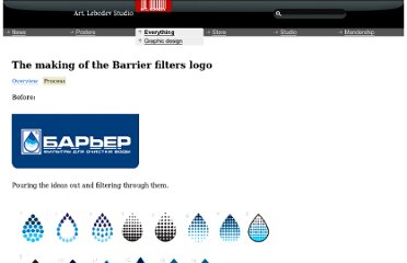 http://www.artlebedev.com/everything/barrier/logo/process/