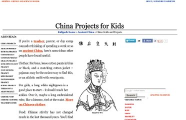 http://www.historyforkids.org/crafts/china.htm