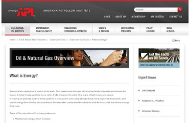 http://www.api.org/oil-and-natural-gas-overview/classroom-tools/classroom-curricula/what-is-energy.aspx