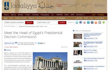 http://www.jadaliyya.com/pages/index/4592/meet-the-head-of-egypt%E2%80%99s-presidential-election-com