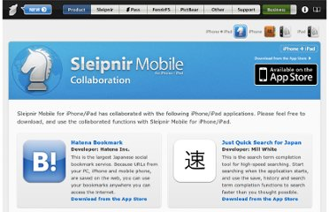 http://www.fenrir-inc.com/us/iphone/apps/sleipnir-mobile/collaboration.html
