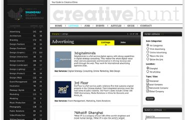 http://www.creativehunt.com/shanghai/listings/Advertising