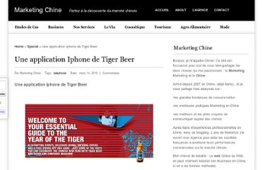 http://www.marketing-chine.com/chine/une-application-iphone-de-tiger-beer