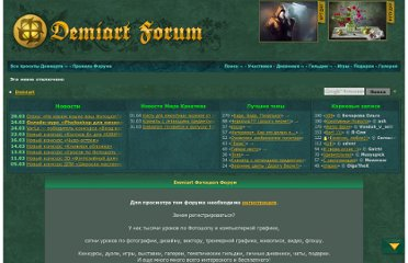 http://demiart.ru/forum/index.php?showtopic=83227
