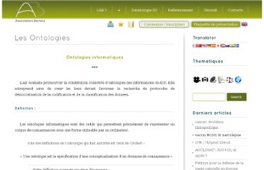 http://blog.association-bernica.net/les-ontologies/