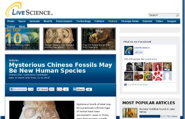 http://www.livescience.com/19039-human-species-china-cave.html