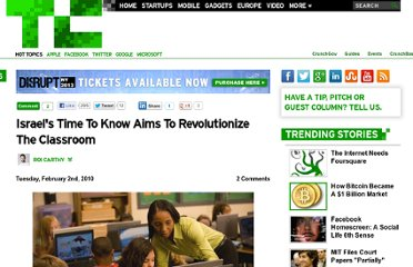 http://techcrunch.com/2010/02/02/israels-time-to-know-aims-to-revolutionize-the-classroom/