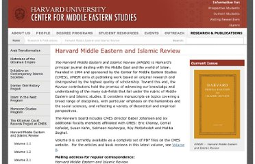 http://cmes.hmdc.harvard.edu/research/hmeir
