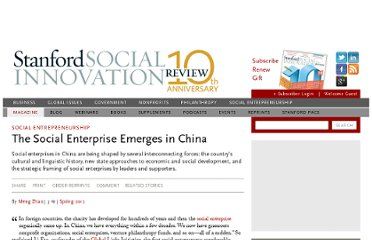 http://www.ssireview.org/articles/entry/the_social_enterprise_emerges_in_china