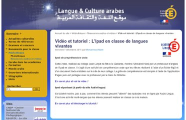 http://www.langue-arabe.fr/spip.php?article665