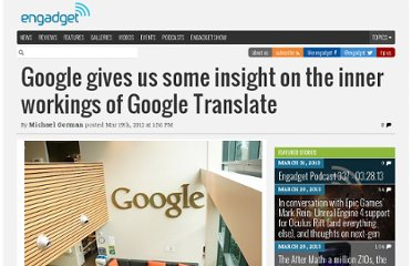 http://www.engadget.com/2012/03/19/google-translate-how-it-works/