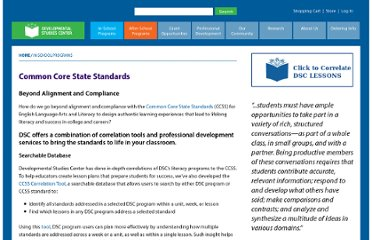 http://www.devstu.org/common-core-state-standards
