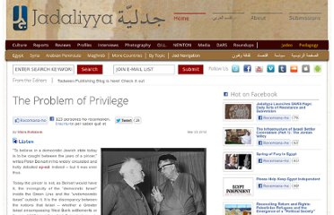 http://www.jadaliyya.com/pages/index/4797/the-problem-of-privilege