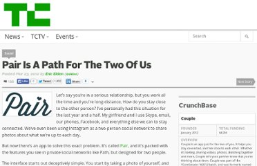 http://techcrunch.com/2012/03/23/pair-is-a-path-for-the-two-of-us/