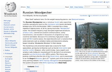 http://en.wikipedia.org/wiki/Russian_Woodpecker