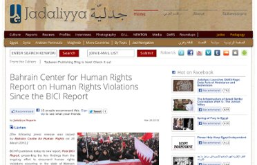 http://www.jadaliyya.com/pages/index/4834/press-release_bahrain-center-for-human-rights-repo