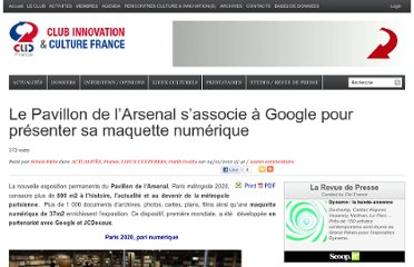 http://www.club-innovation-culture.fr/le-pavillon-de-larsenal-sassocie-a-google-pour-presenter-sa-maquette-numerique/