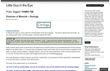 http://littleguyintheeye.wordpress.com/tag/yhwh-746/