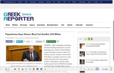 http://greece.greekreporter.com/2012/03/30/papademos-says-greece-must-cut-another-16-billion/