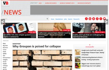 http://venturebeat.com/2012/03/31/why-groupon-is-poised-for-collapse/
