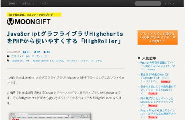 http://www.moongift.jp/2012/03/20120321-3/