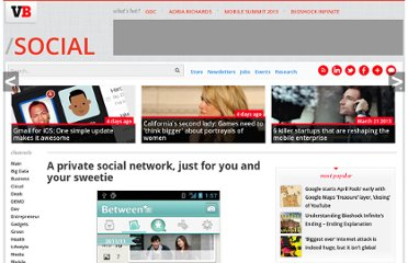 http://venturebeat.com/2012/03/10/a-private-social-network-just-for-you-and-your-sweetie/#.T1wxek-9vSU.twitter