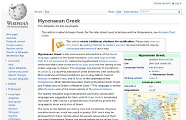 http://en.wikipedia.org/wiki/Mycenaean_Greek