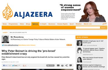 http://www.aljazeera.com/indepth/opinion/2012/04/20124295931982158.html