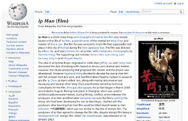 http://en.wikipedia.org/wiki/Ip_Man_(film)